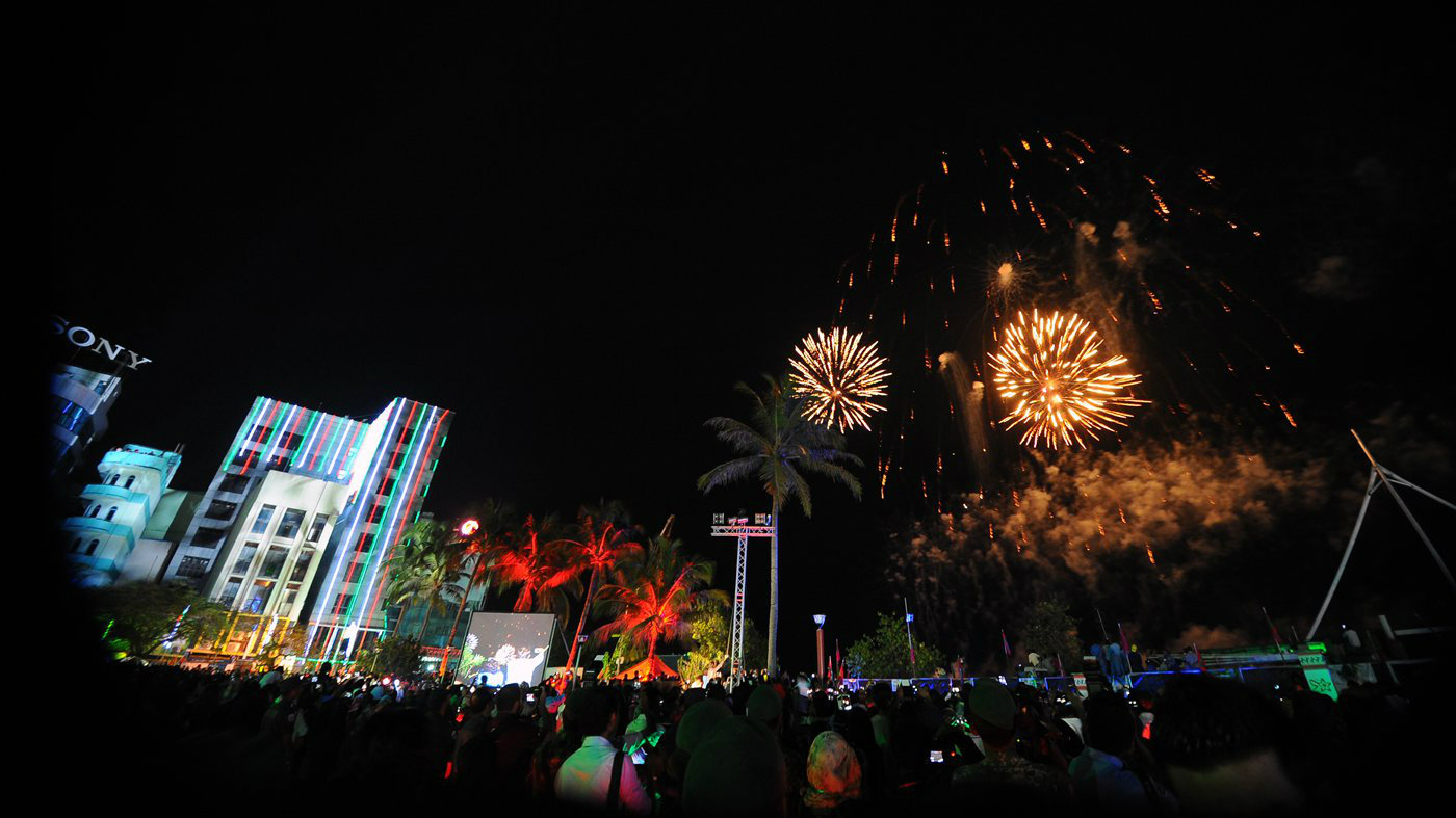Independence Day in Maldives